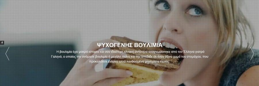 Η ΝΕΑ ιστοσελίδα της Advanced Nutrition